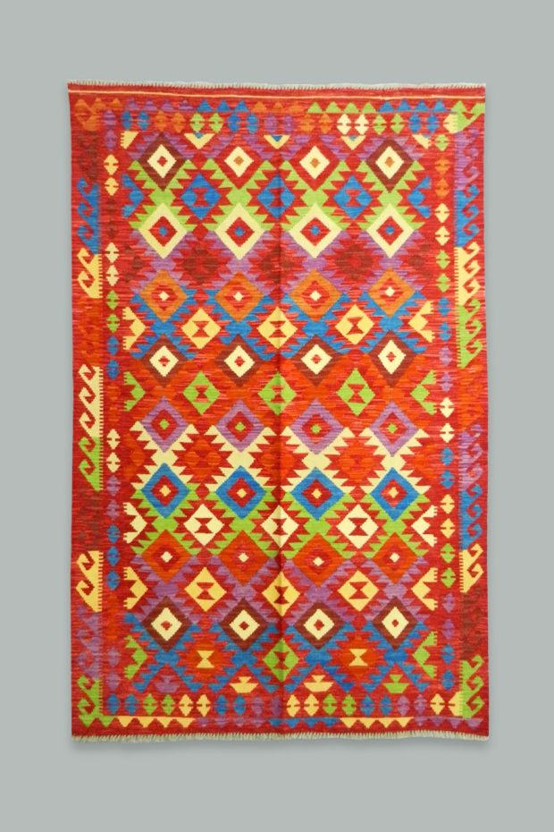 Chobi kilim 252x160